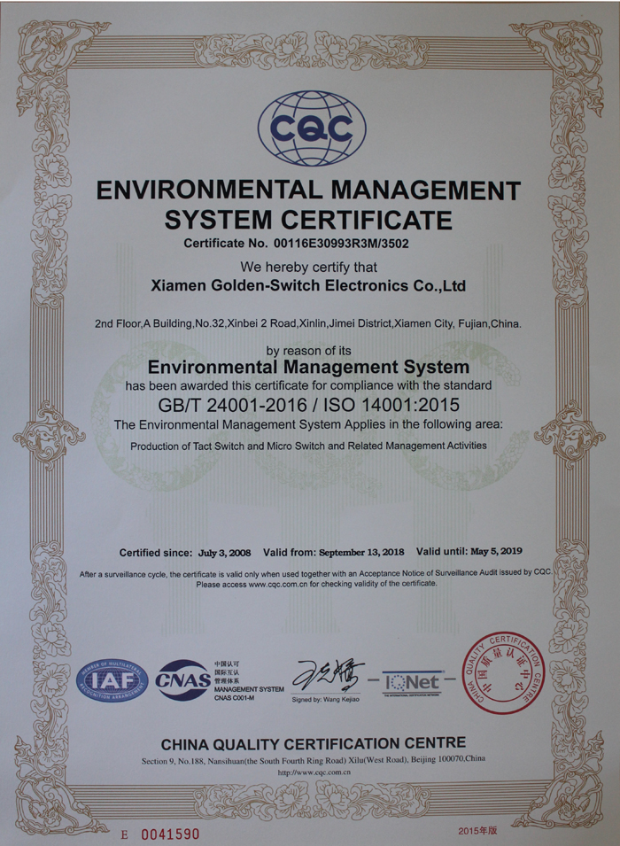 Company Environmental System Certification