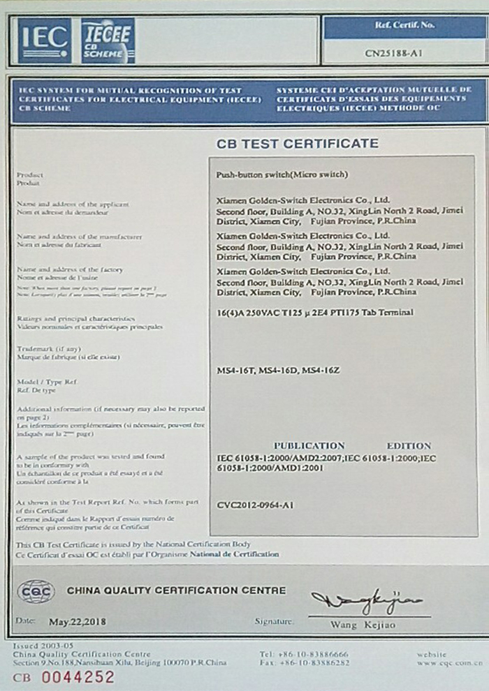 CB Certification