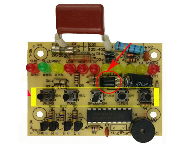 Tact Switch in PCBA