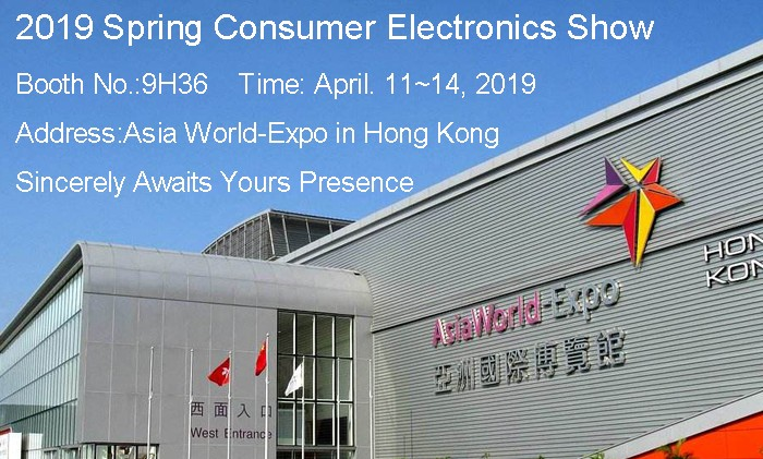2019 Spring Electronic Components Show