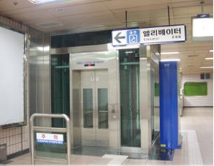 Projoct in Seoul Metro