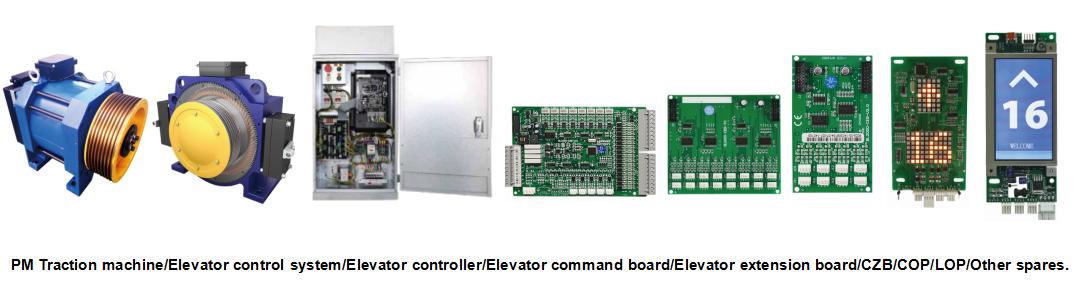 Elevator inverter