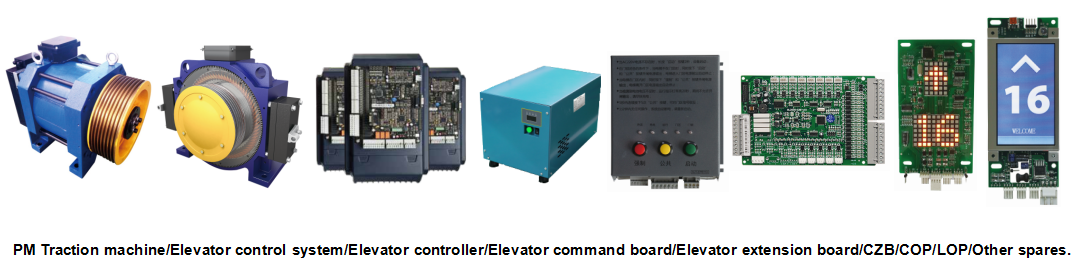 Elevator controll cabinet