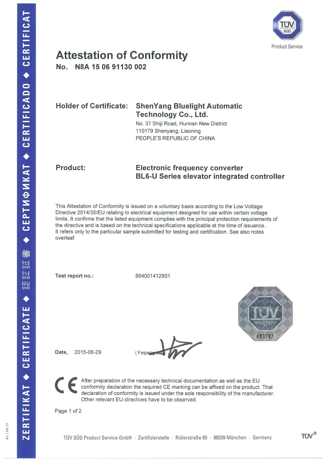 Chứng chỉ CE của bộ điều khiển thang máy
