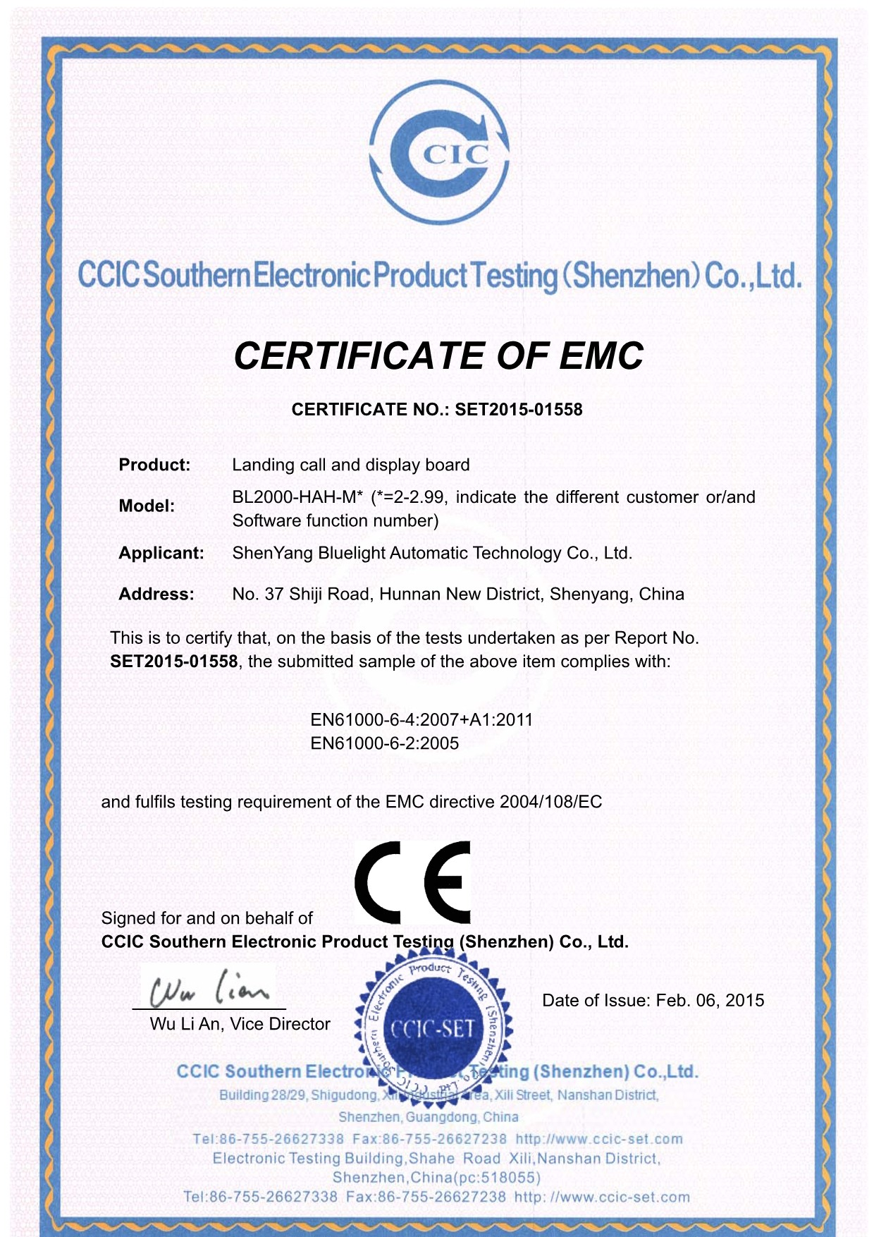 CE Certificate of Elevator Landing Call and Display Board