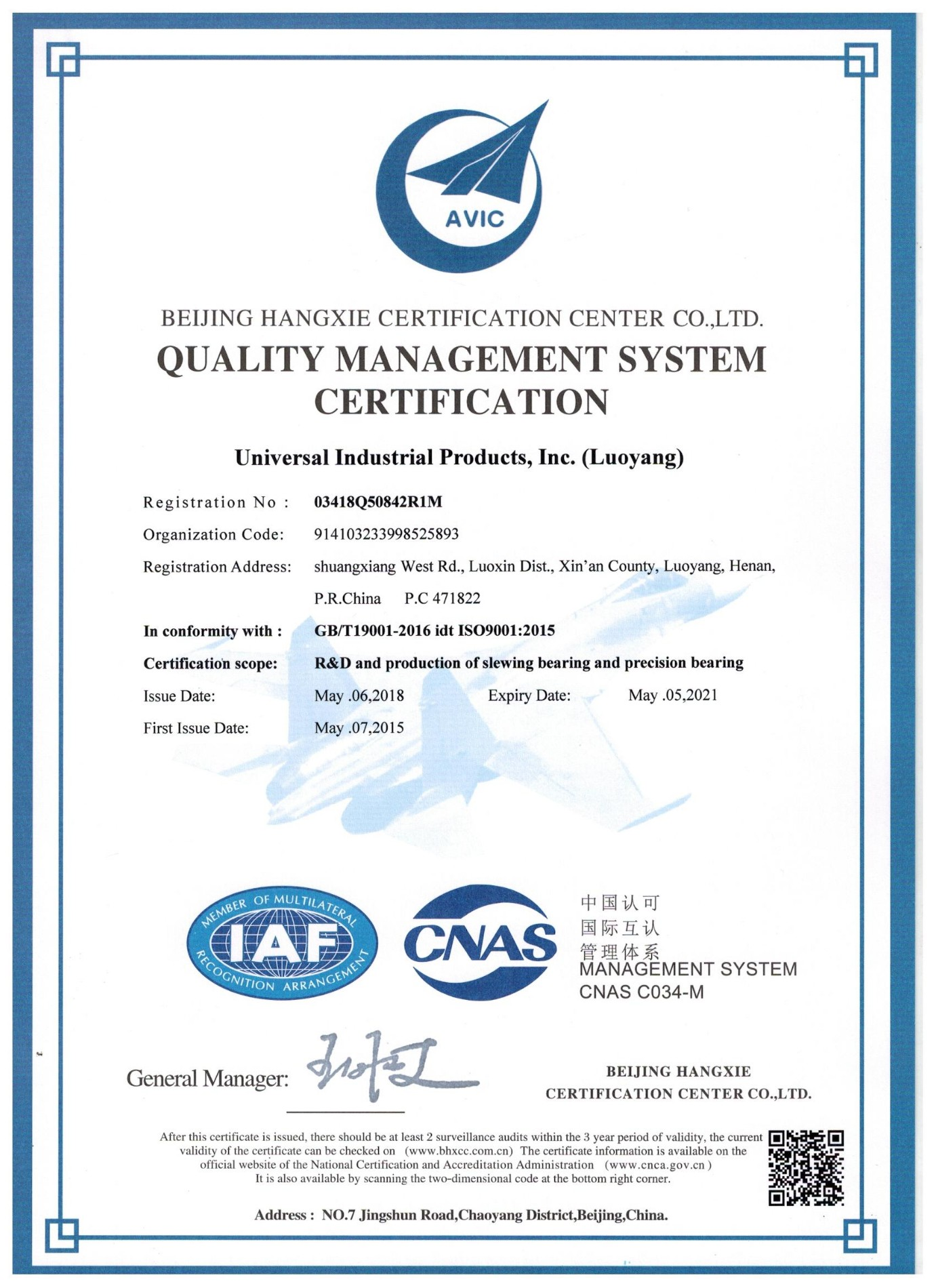 Wir sind ISO 9001: 2015 zertifizierter Hersteller