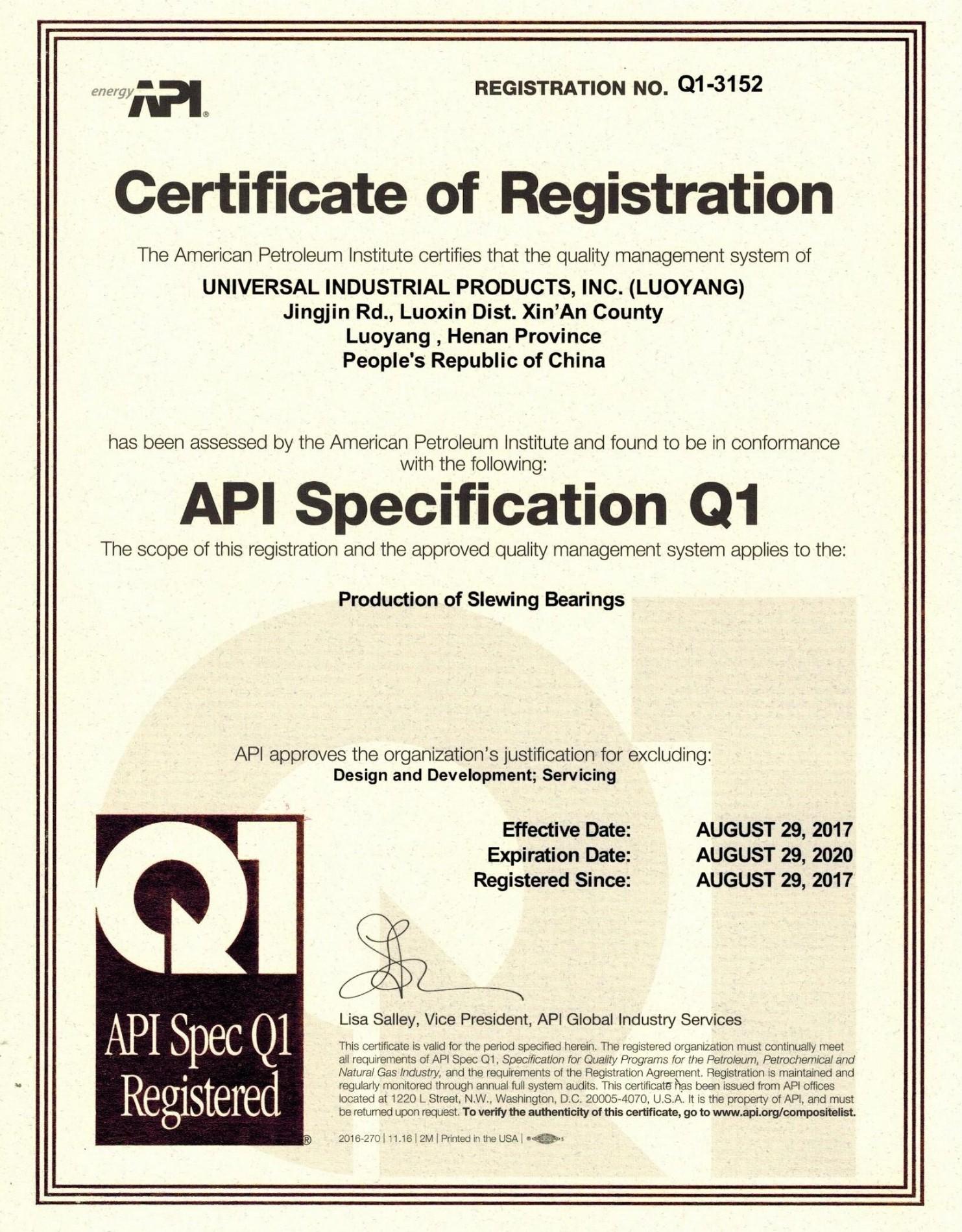 Stolz zu verkünden: Wir sind API registriert!