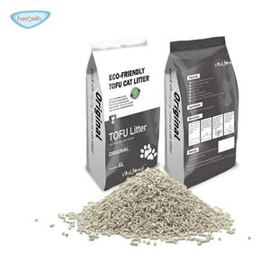Dust-free 3.0 Original Tofu Cat Litter Sand