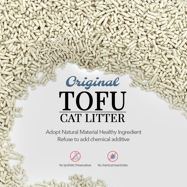 Dust-free 3.0 Original Tofu Cat Litter Sand Manufacturers, Dust-free 3.0 Original Tofu Cat Litter Sand Factory, Supply Dust-free 3.0 Original Tofu Cat Litter Sand