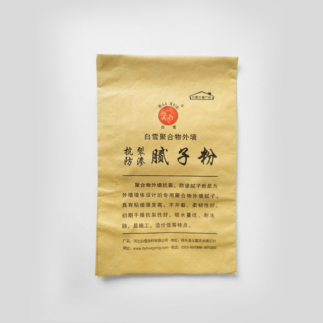 Newest Style Breathable Potting Soil Or Fertilizer Packaging Bags Woven Bag