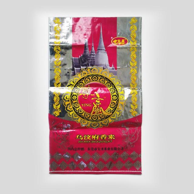 OEM Factory Customization Food Rice Packaging Bag Woven Bag