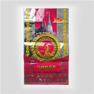 Bolso tejido bolso de empaquetado del arroz del alimento de la personalización de la fábrica del OEM