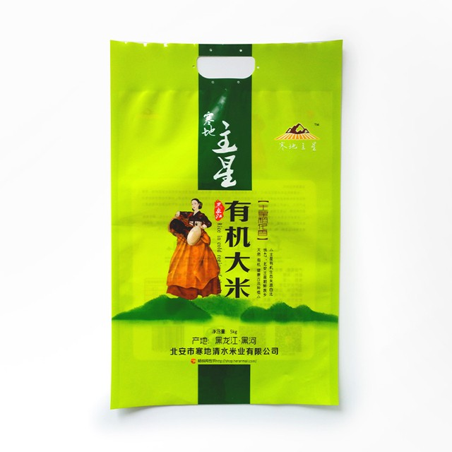 China Best Selling Products New Plastic Rice Bag