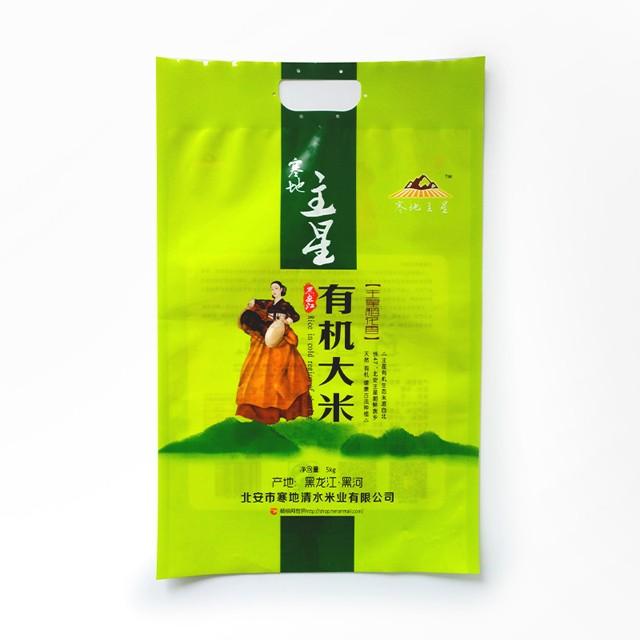 Fábrica del OEM para los bolsos de empaquetado del arroz plástico