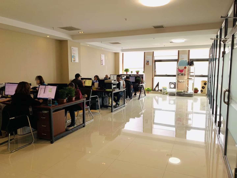 Oficina de la empresa
