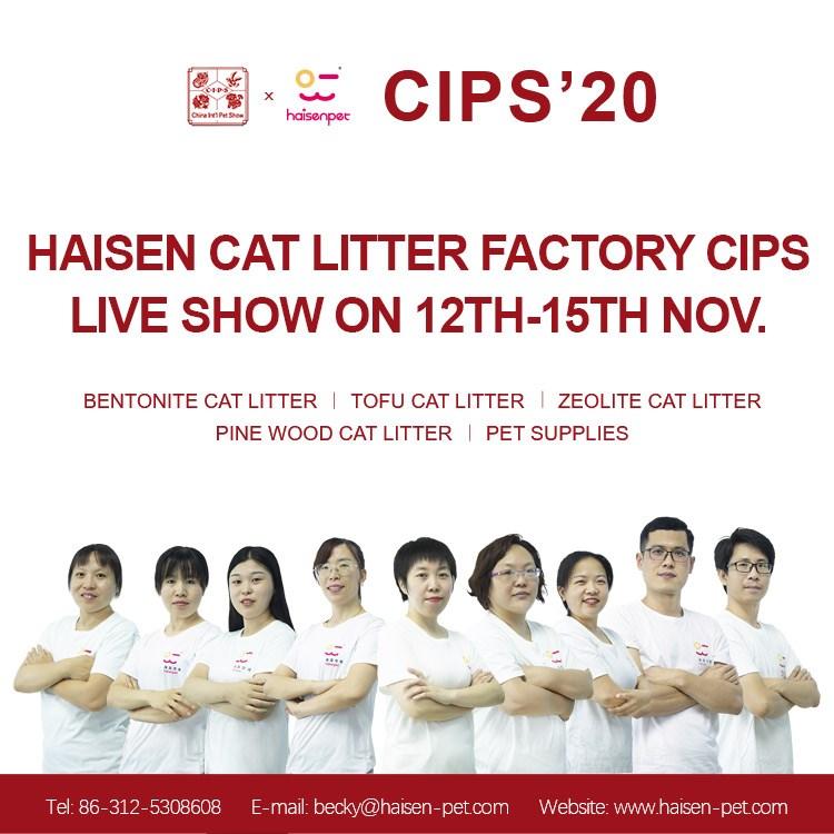 2020CIPS haisenpt CIPS عبر الإنترنت مصنع معرض فضلات القطط البث المباشر