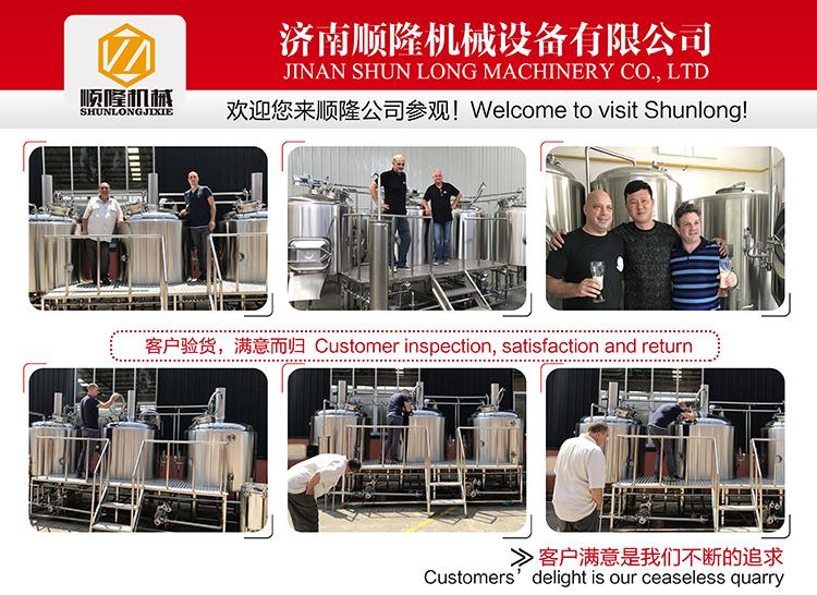beer factory equipment