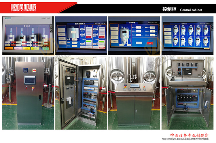 10BB micro brewery equipment promotion