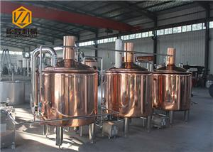 500L Three Vessel Beer Brewhouse System