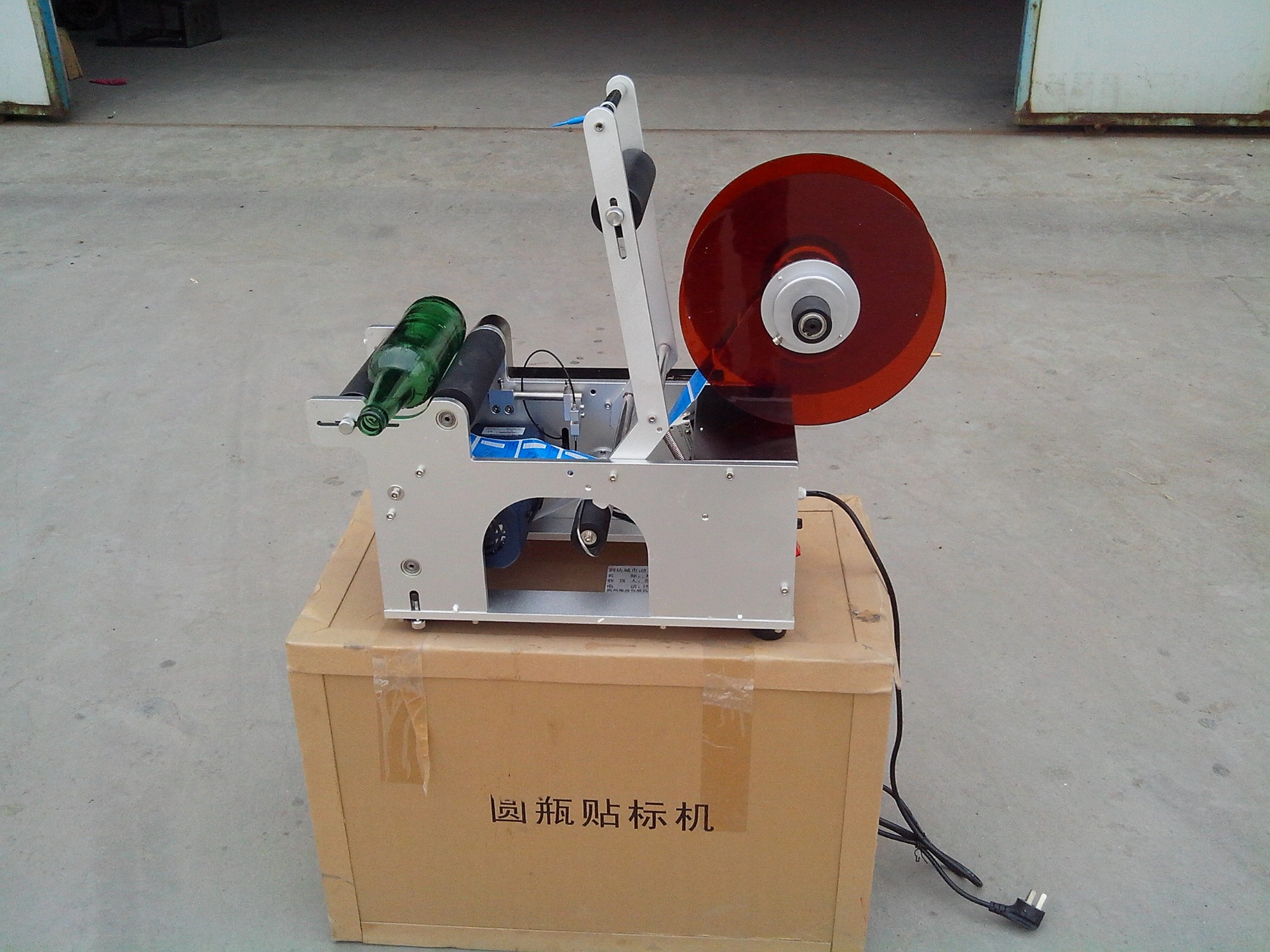 Manual Bottle Label Machine