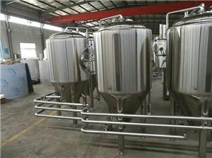 Réservoirs de bière en acier inoxydable