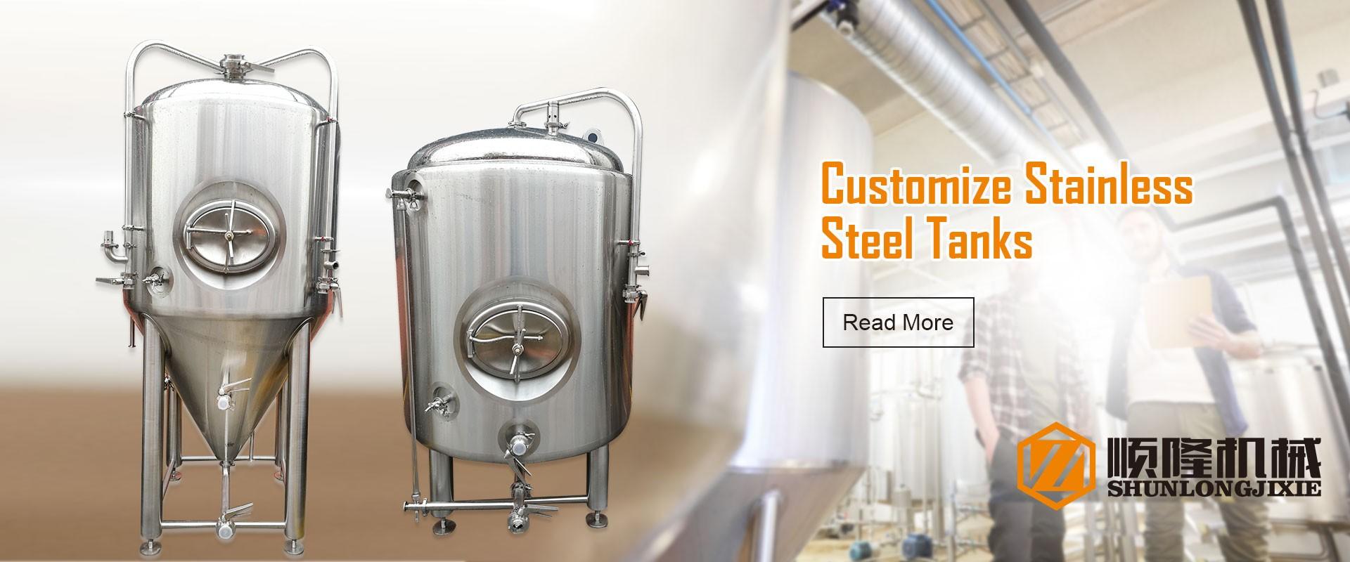 Линия по производству пива