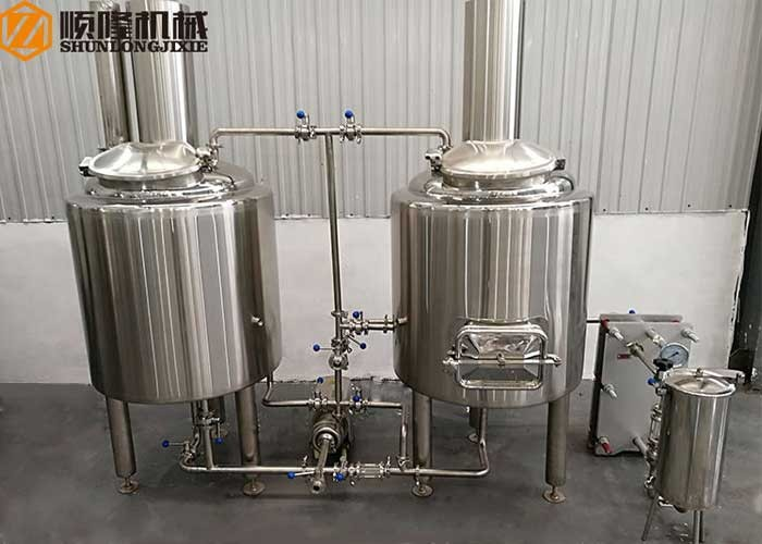 Commercial Beer Brewing Equipment 200L Mini Beer Brewery Equipment