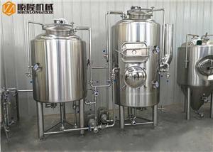 Équipement de brassage de bière simple du système 300L avec le condensateur de vapeur