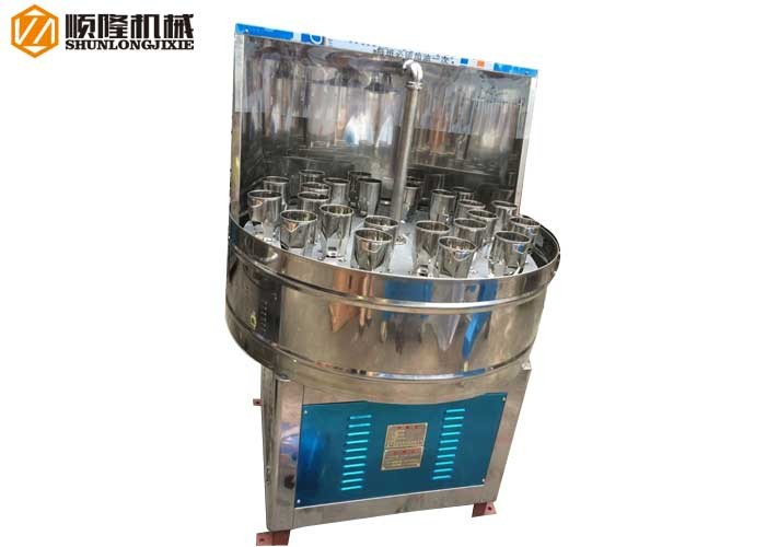Beer Bottle Washing Machine