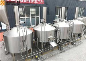 Système de brasserie à bière avec cinq réservoirs