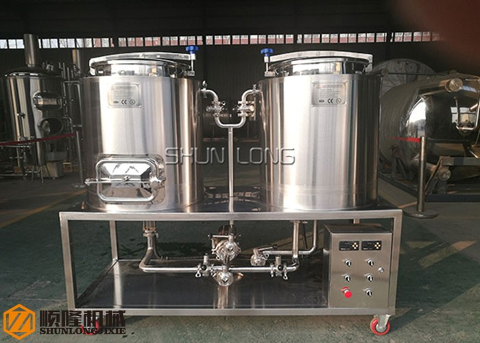 Small Brewery System 100L Homebrew Brewery Equipment