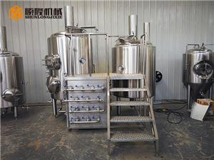 used equipment for beer Produce 500L brewhouse Quotes