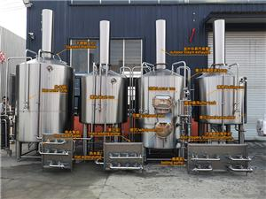 2000L best brewing equipment with 5 tanks