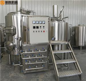 500L beer brewing equipment with 2 vessels for bar