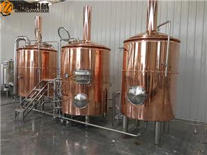 500L Copper restaurant beer brewery equipment