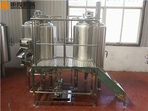 300L beer brewery equipment for sale
