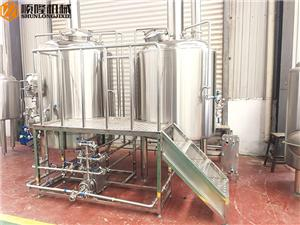300L commercial beer brewery equipment
