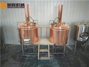 500L beer Copper brewery equipment with 2 vessels