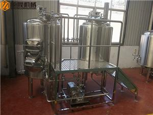 300L commercial beer brewing equipment for sale