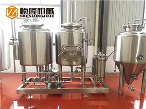 200L micro beer brewery equipment for sale