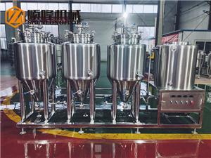 100L beer homebrewing equipment 30% discount