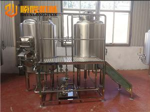 mini 300L beer brewing equipment for sale