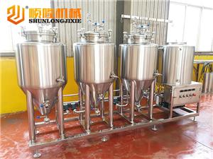 100L home beer brewing equipment