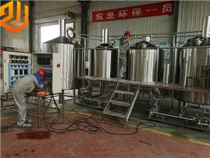 micro 3 tons beer brewery equipment for sale