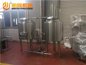factory 200L beer brewery equipment for sale