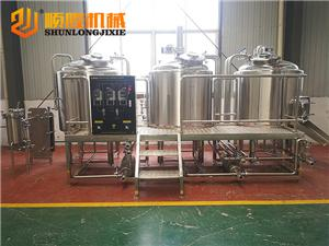 300L 3 vessels beer brewery equipment