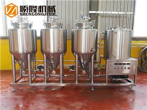 100L beer brewing equipment for sale