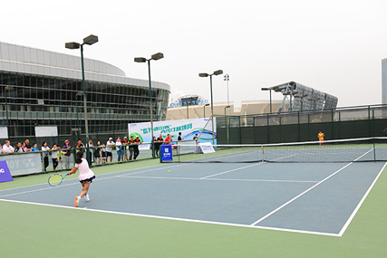Panasonic&BINSHAN YouthTennis Cup