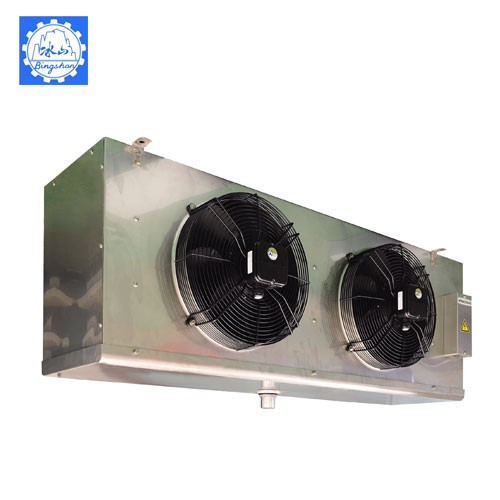 Commercial Freon Air Cooler