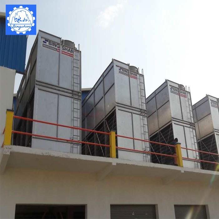 Bingshan Evaporative Condenser